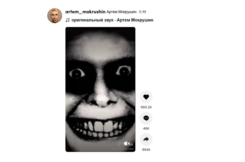 TikTok, il terrificante video che spopola in rete