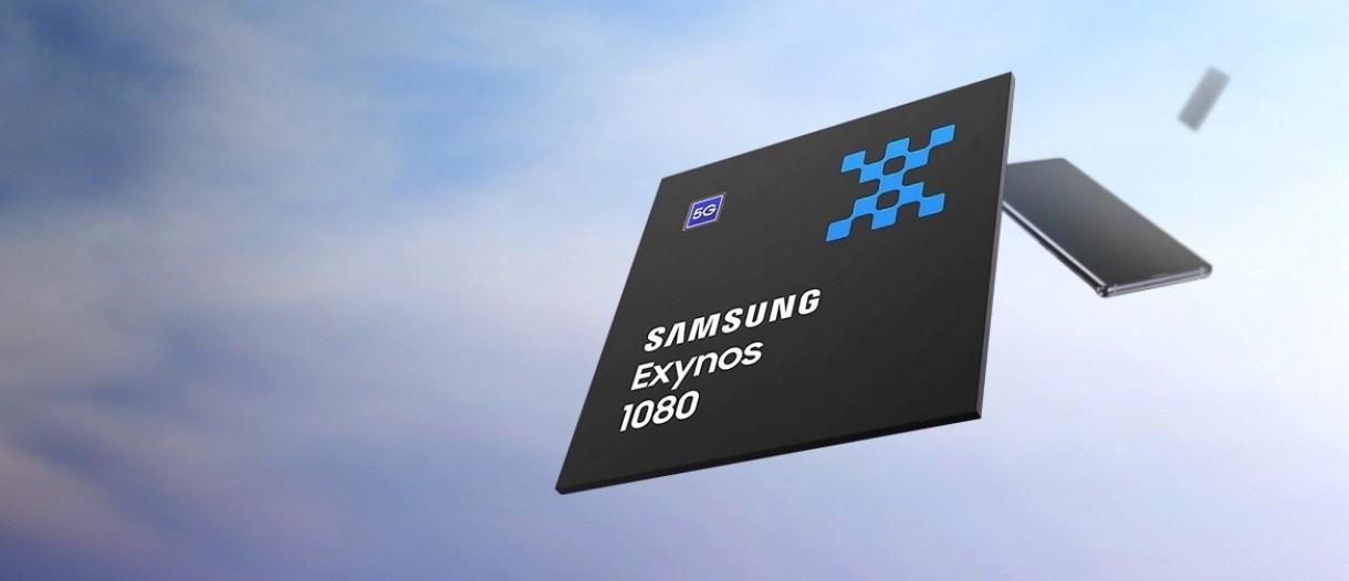 Exynos 1080 (Samsung)