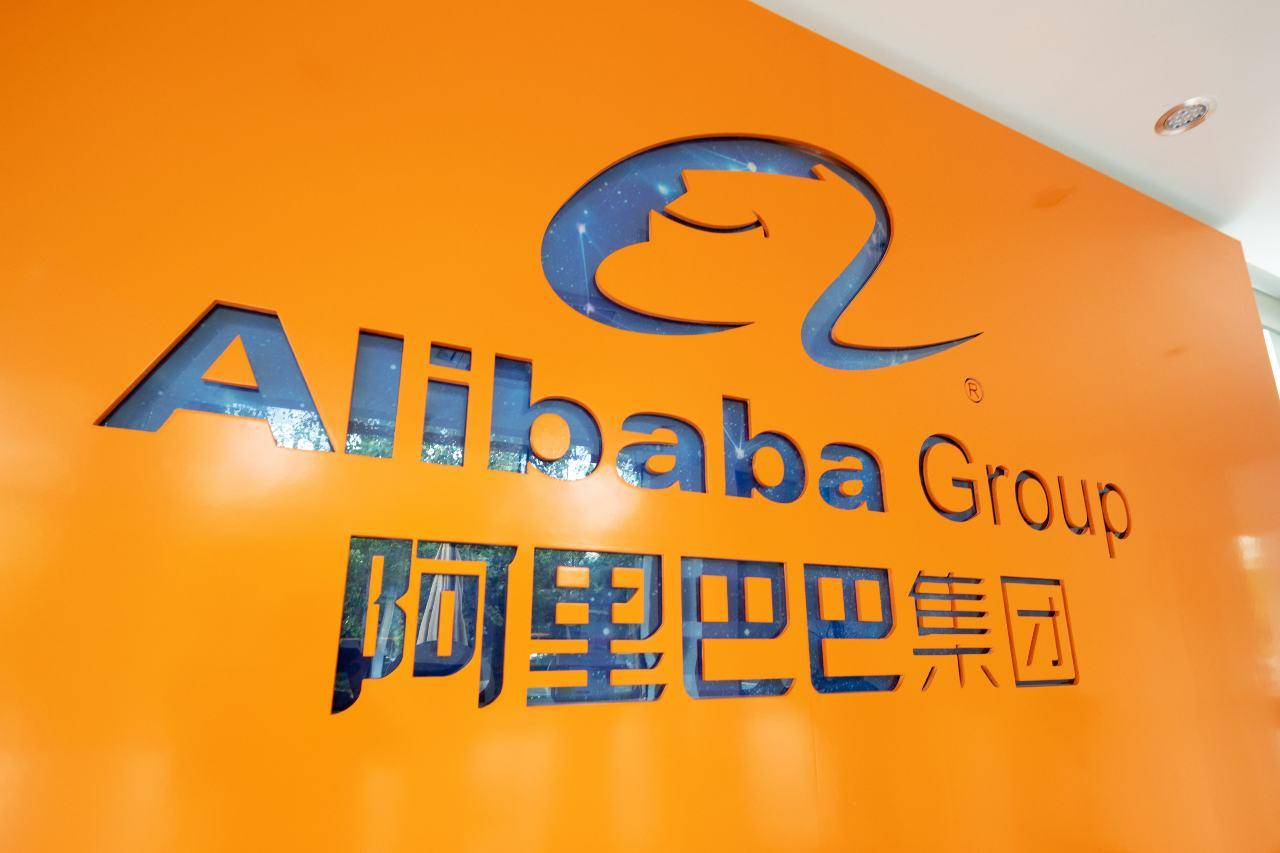 Alibaba Group (Adobe Stock)