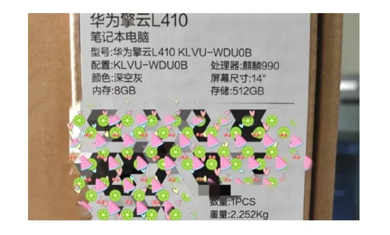 Presunta confezione laptop Huawei Kirin