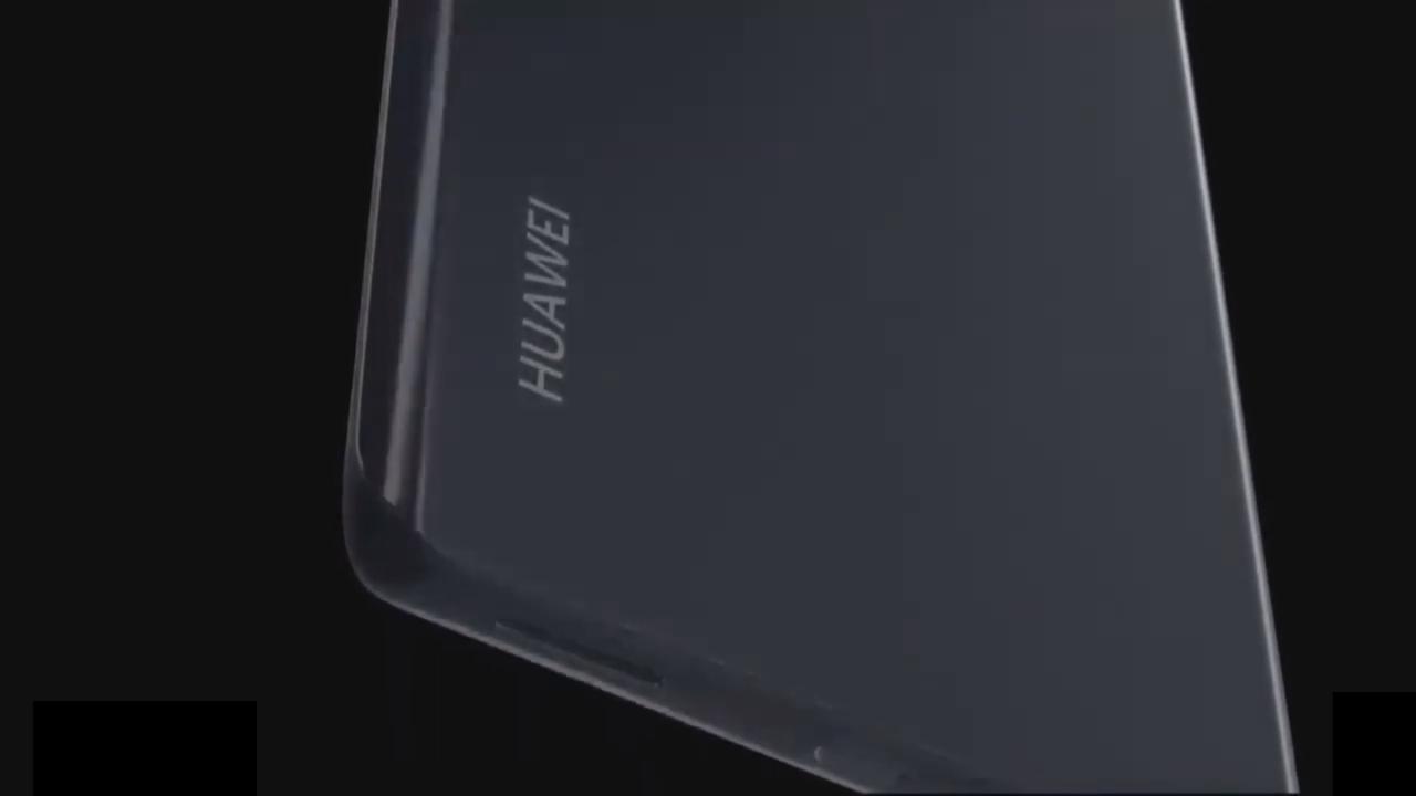 Design Huawei P50