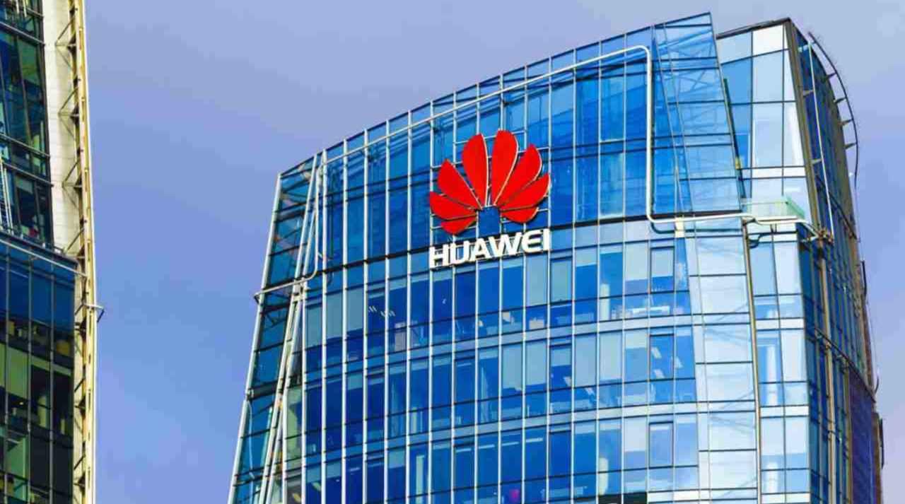 Huawei industria