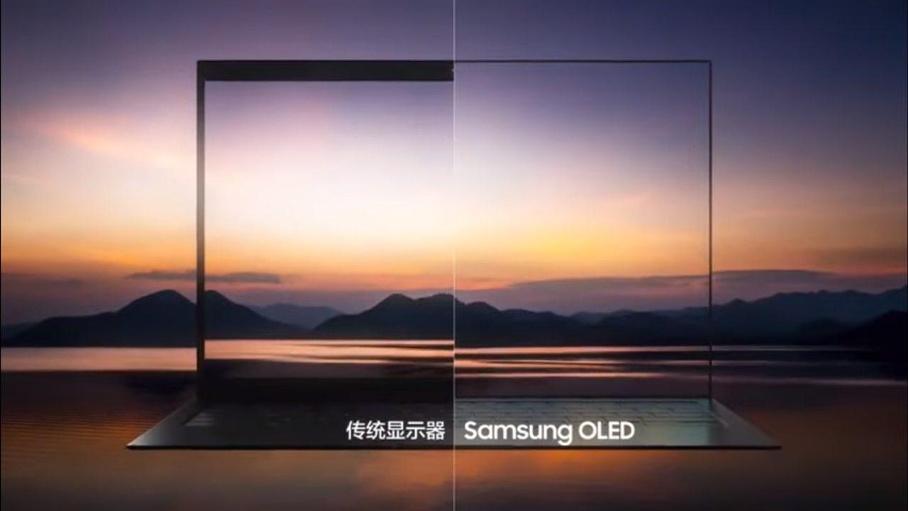 Display Samsung Blade Beezel