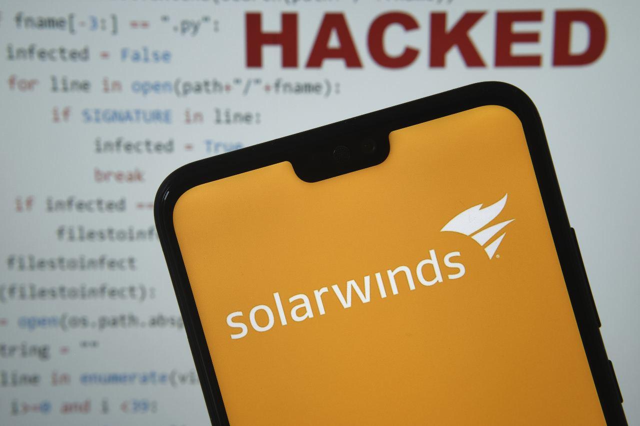 SolarWinds (Adobe Stock)