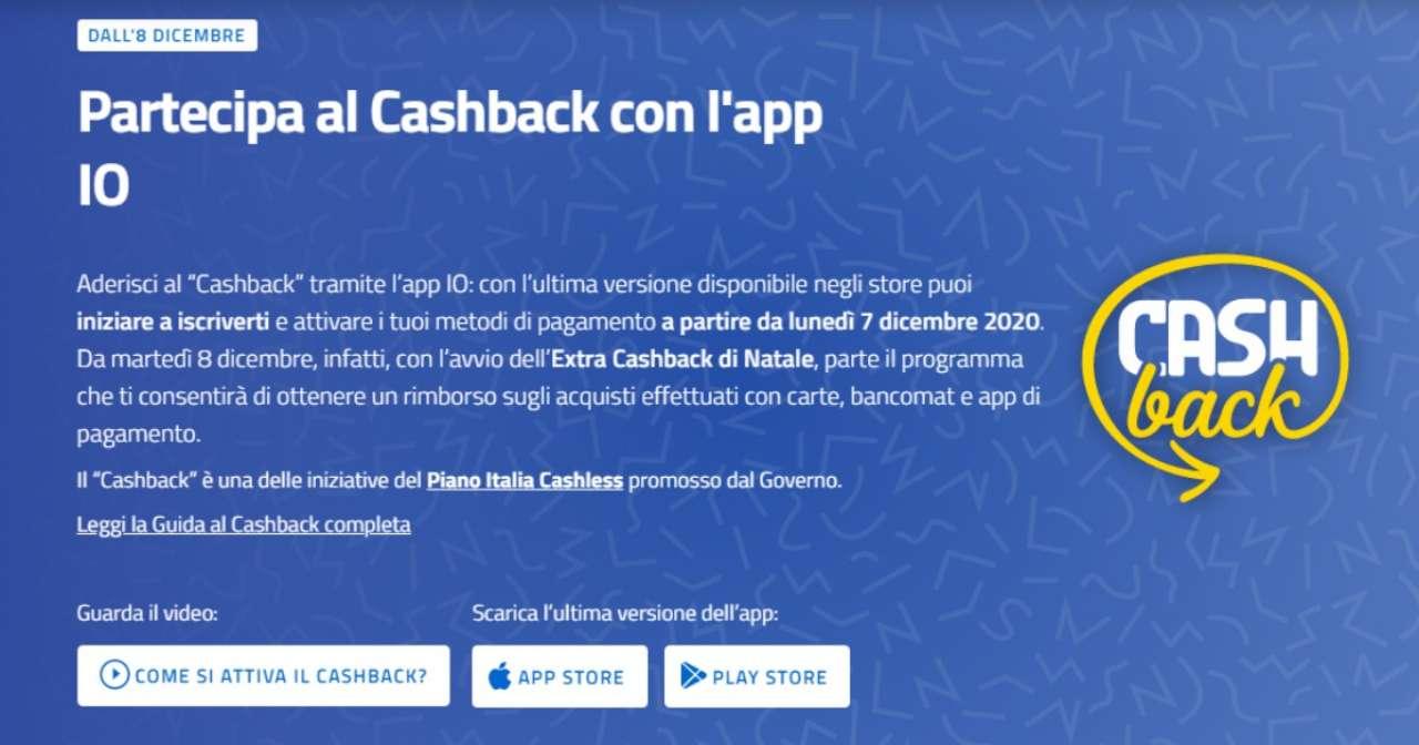 Cashback, rimborso errato? (Foto ufficiale)