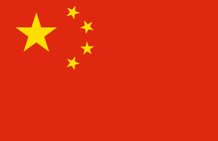 Cina SIgnal bandiera cinese