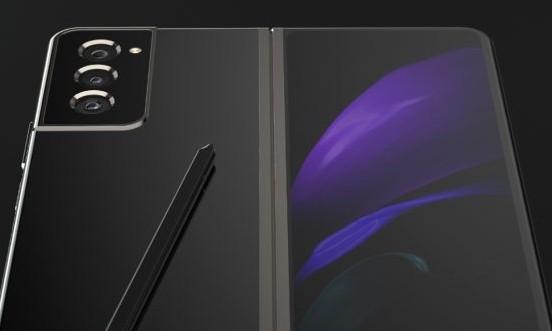 Samsung: luglio