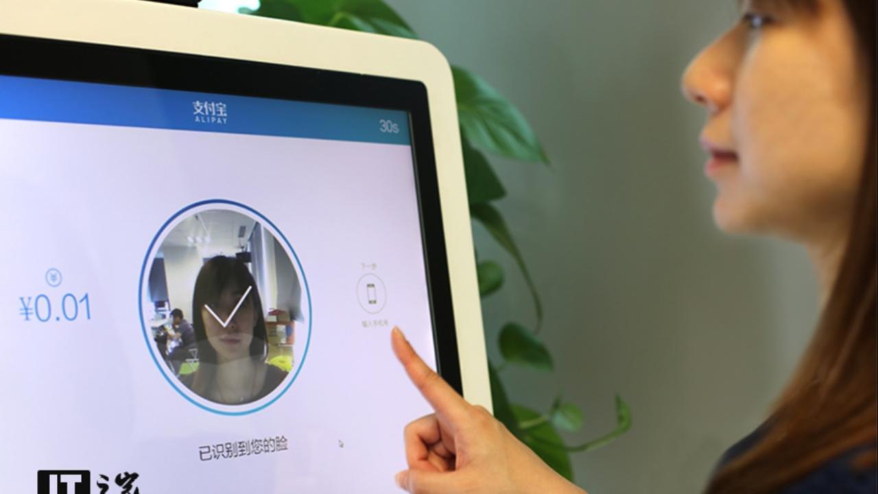 Pagamento con sistema biometrico
