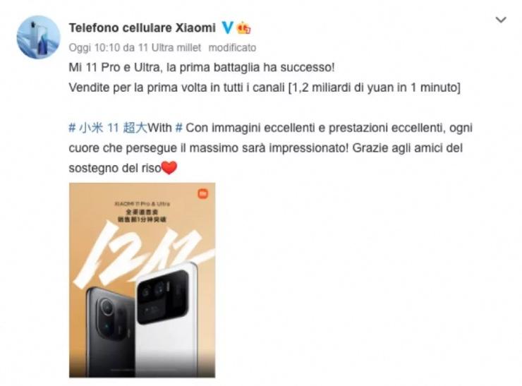 Xiaomi Mi 11 Ultra e Pro