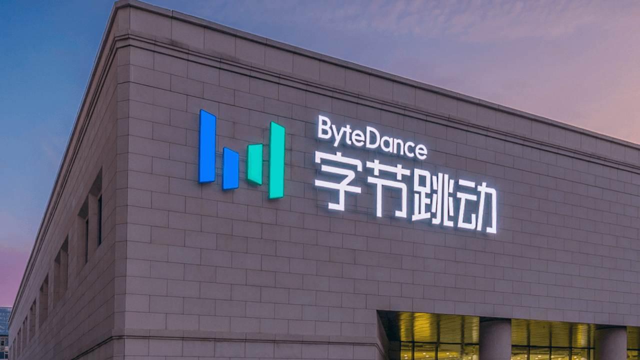 TikTok Zhang Yiming ByteDance Headquarters