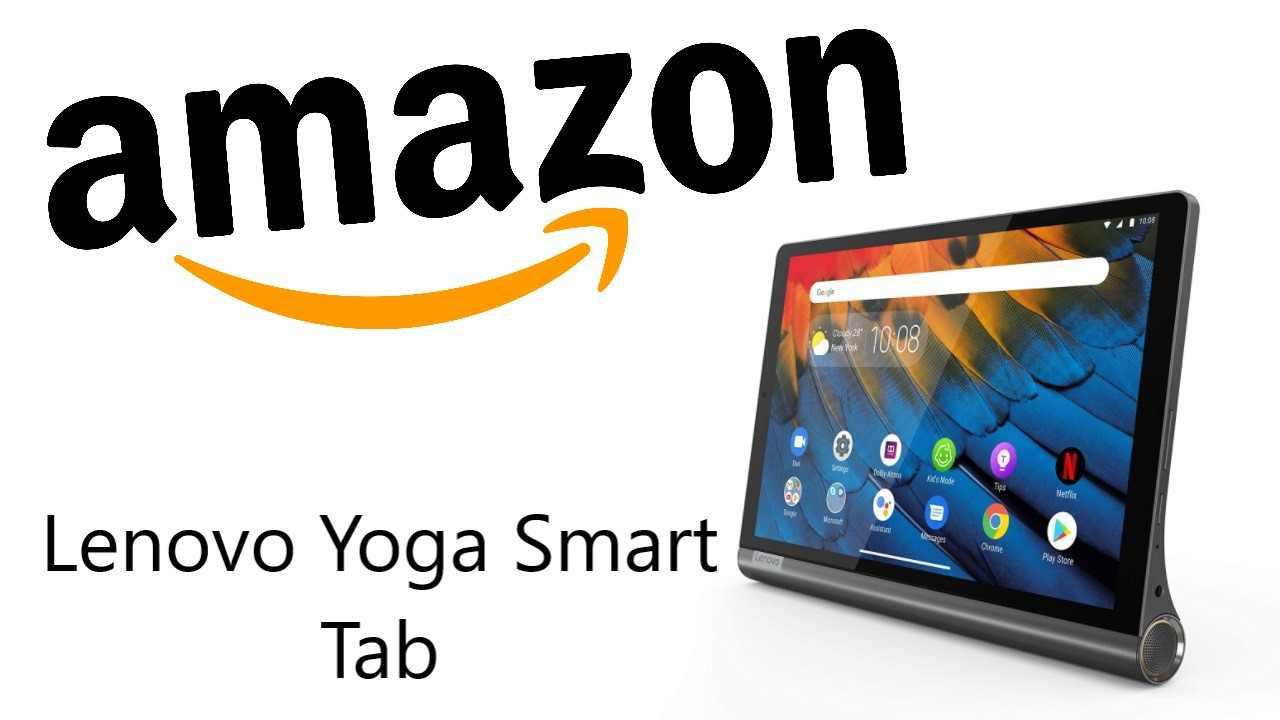 Sconto su Lenovo Yoga Smart Tab