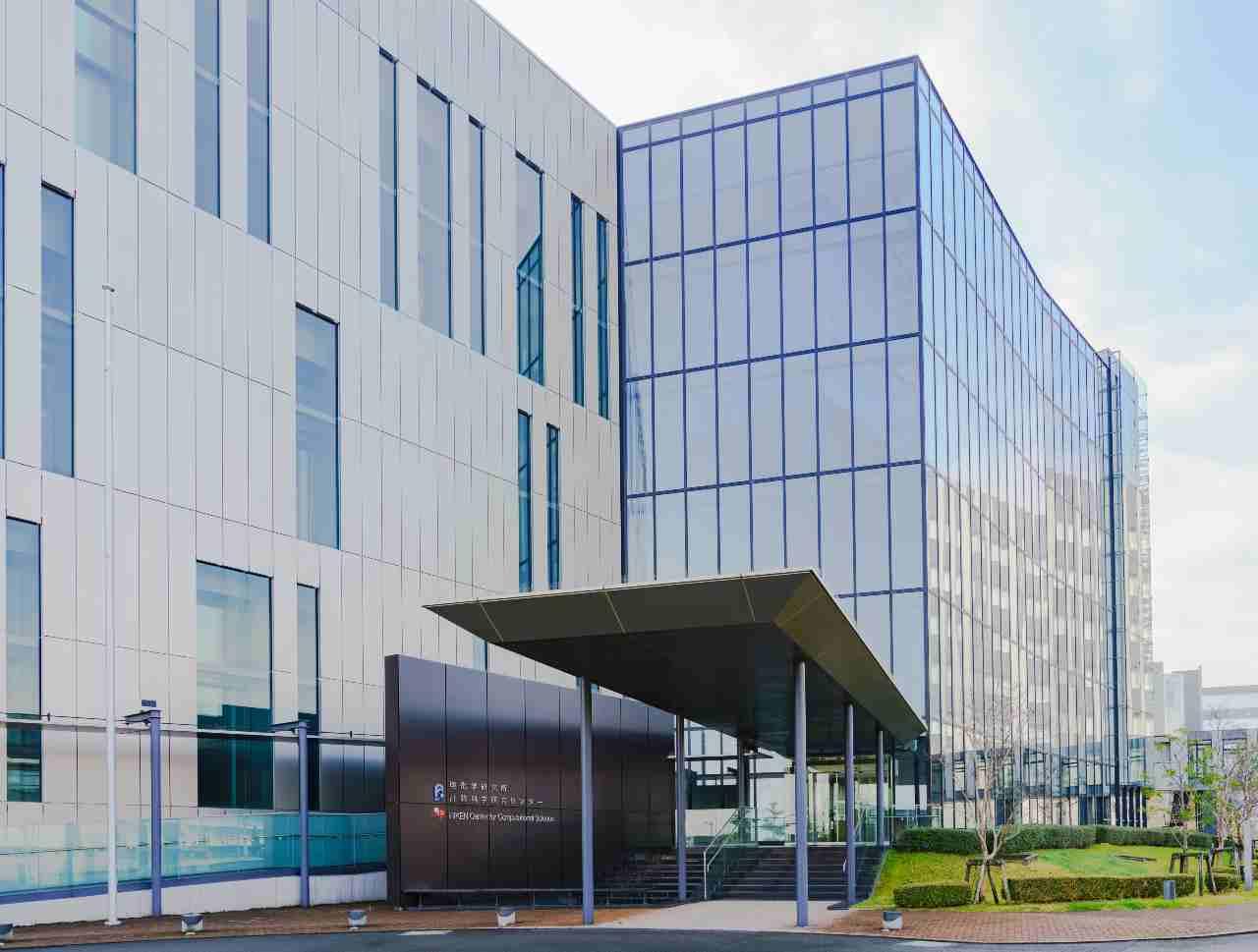 Riken Institute, la sede (Adobe Stock)