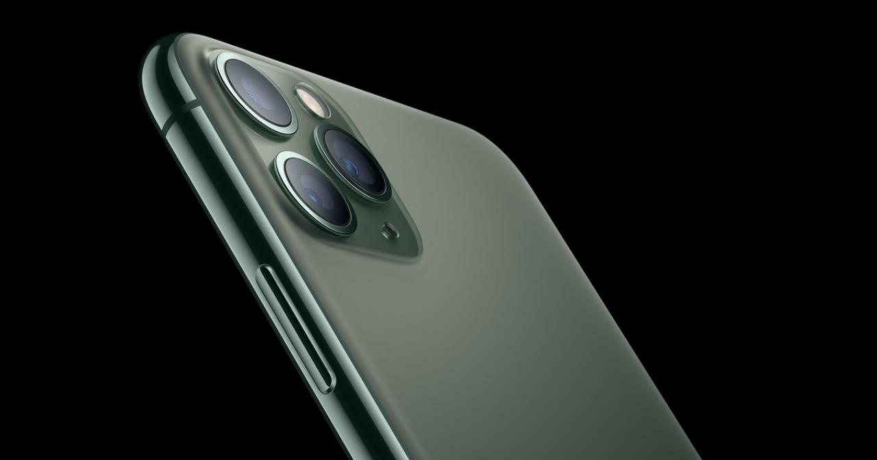 iPhone 11, che offerta!