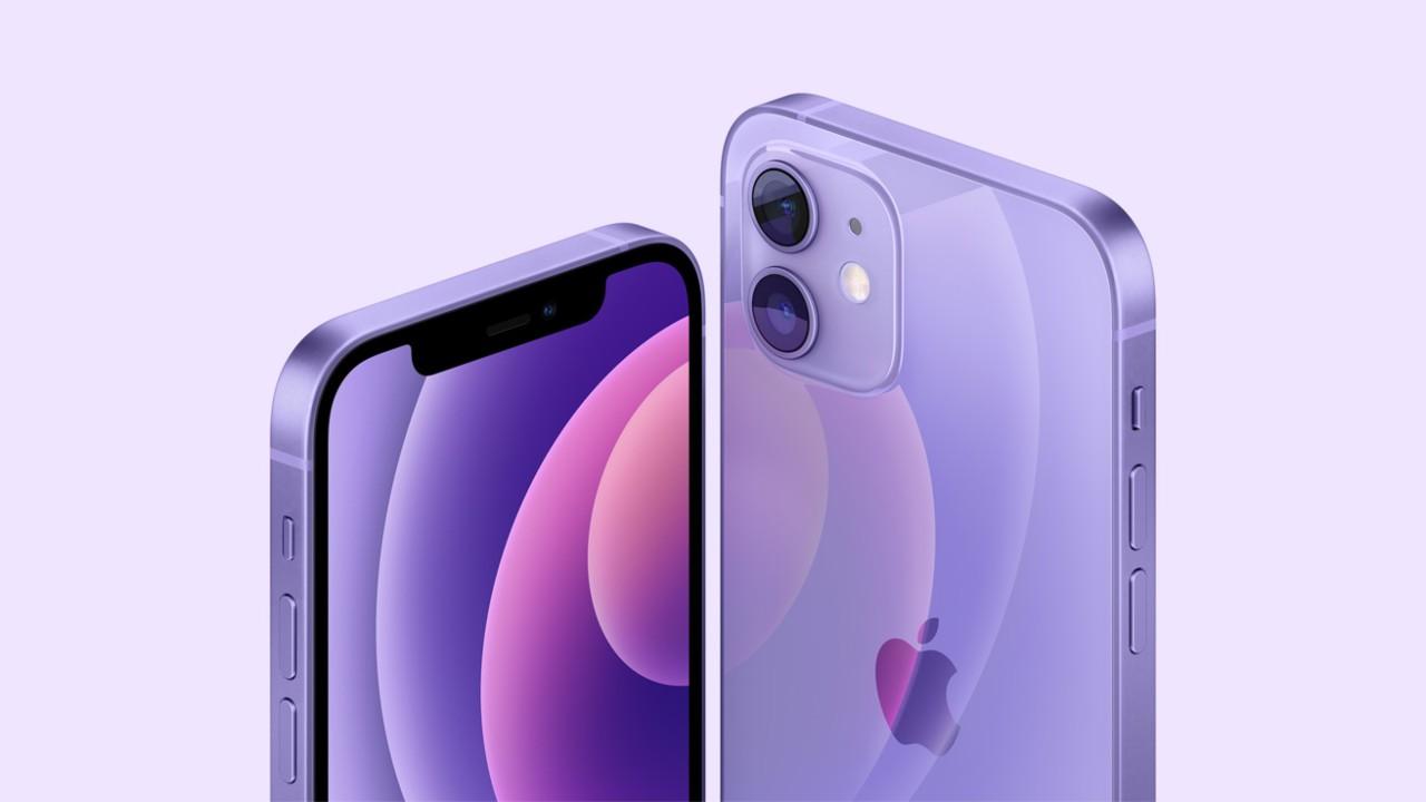iPhone 12 64GB, che prezzo!