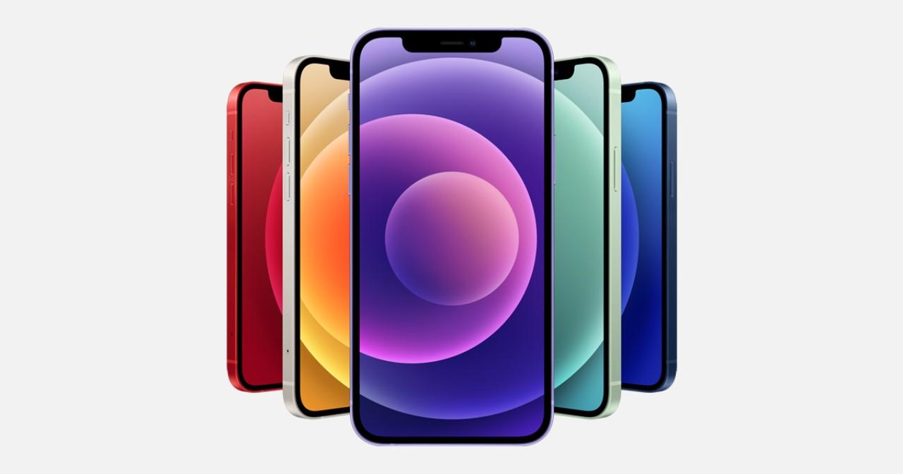 iPhone 12 in offerta per l'Amazon Prime Day 2021