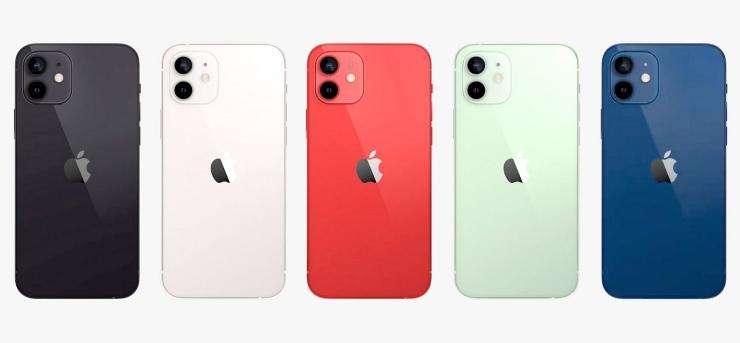 iPhone 12 Mini, fine produzione
