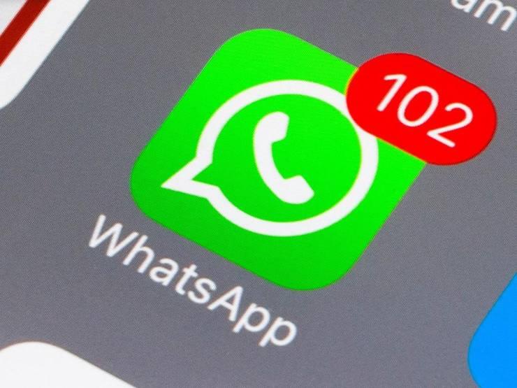 WhatsApp, trucco per la risposta automatica (Foto Gds)