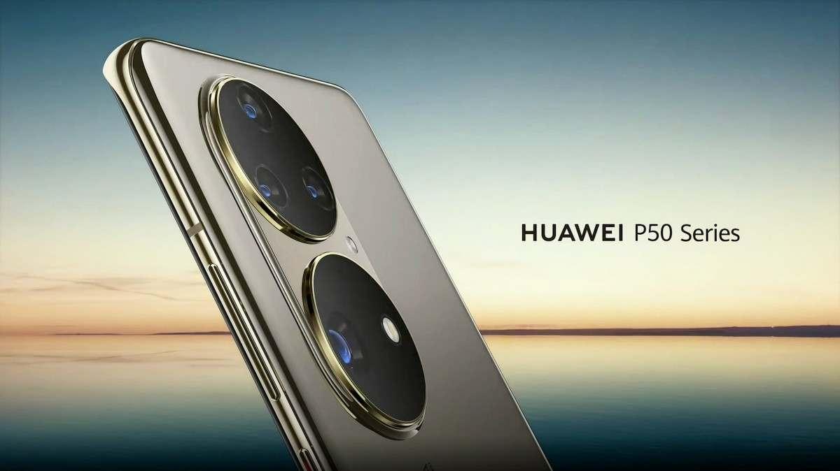 Arriva lo Huawei P50 (foto Huawei)