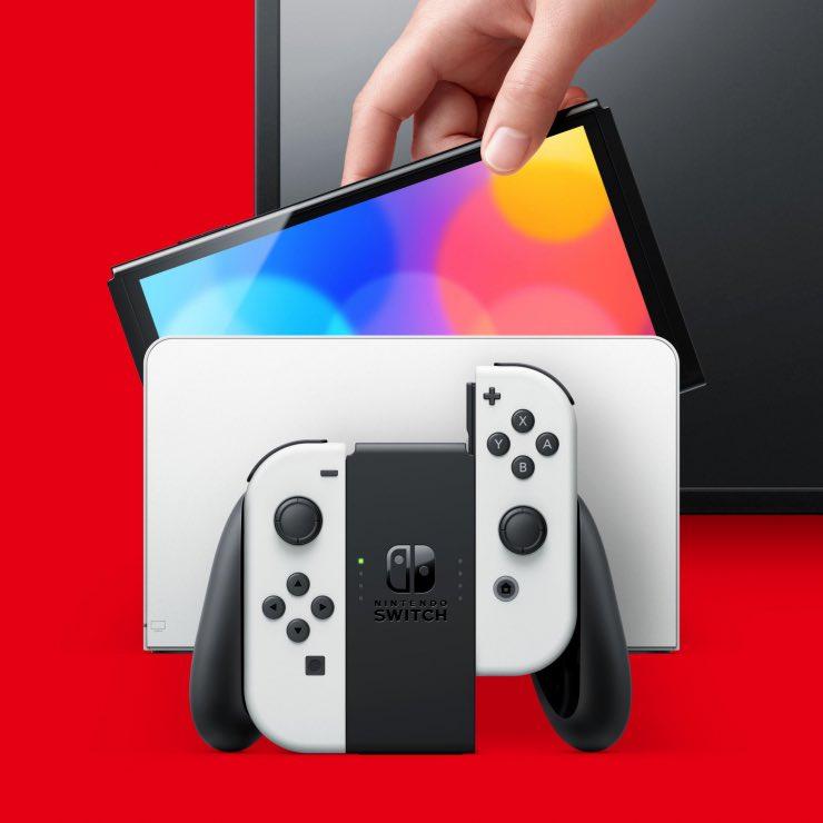Nuovo Nintendo Switch