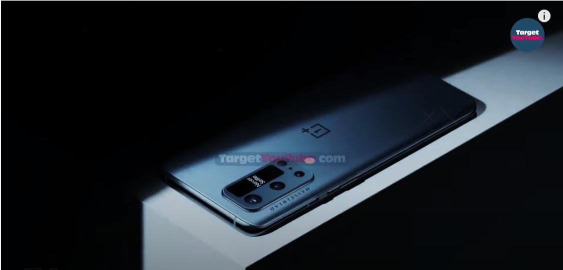 OnePlus 9T Pro doppio schermo e novità incredibili (Foto Youtube)
