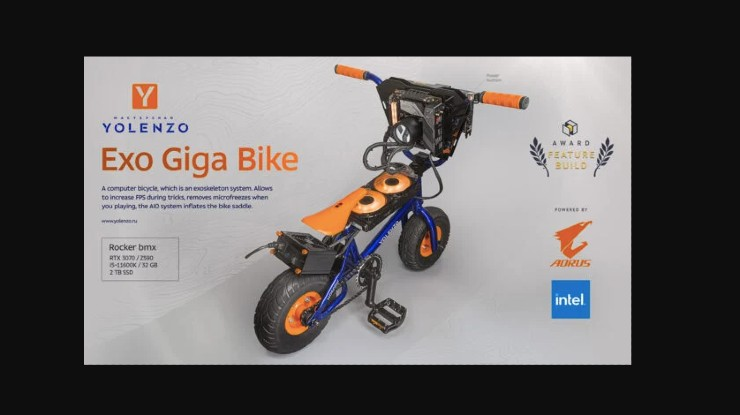 EXO Giga Bike (Adobe Stock)