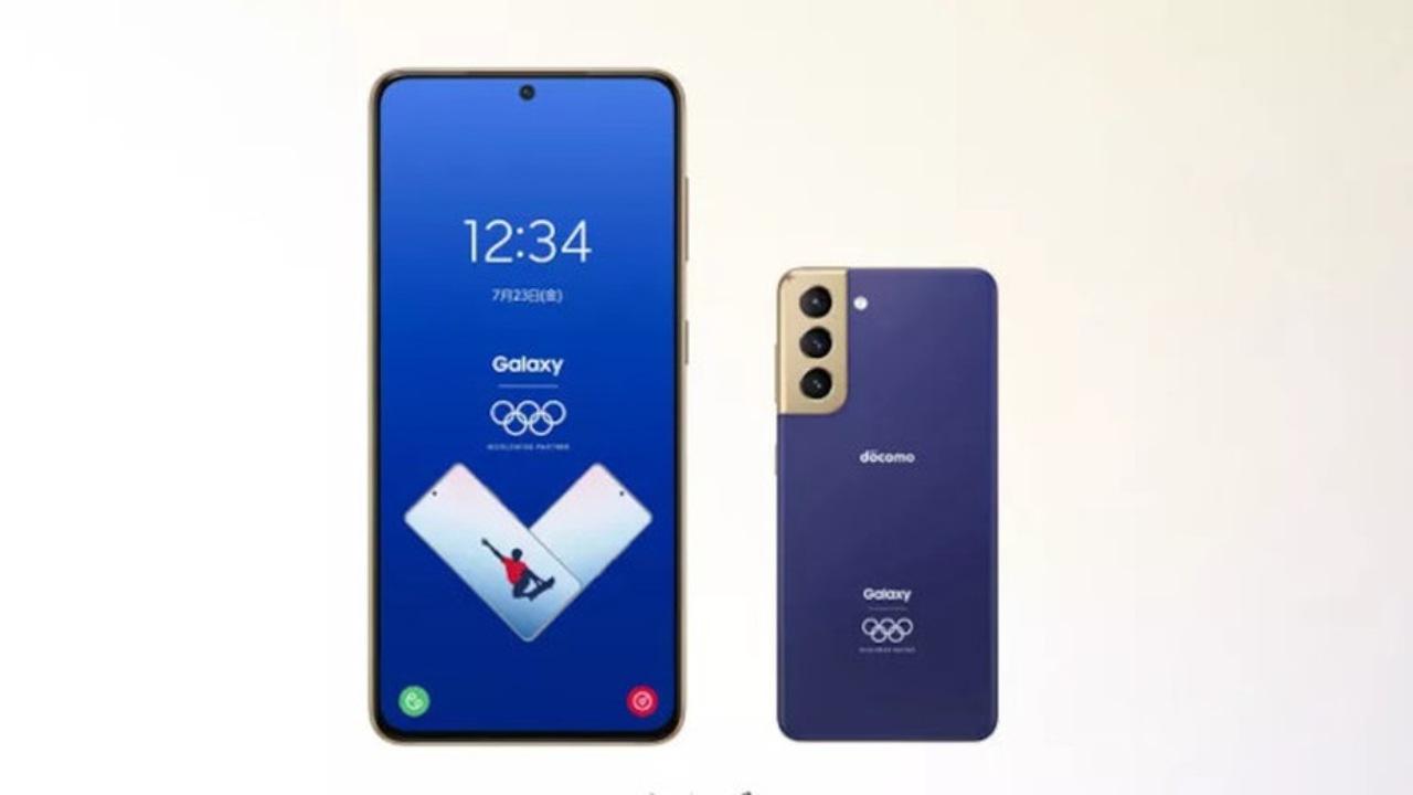 Samsung Galaxy S21 Special Edition per Tokyo