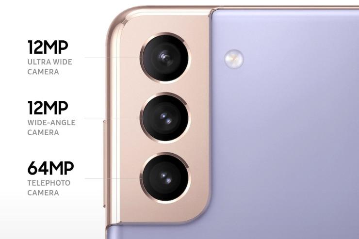 Samsung Galaxy S22 Ultra, cosa sappiamo? (Foto Gsm.com)