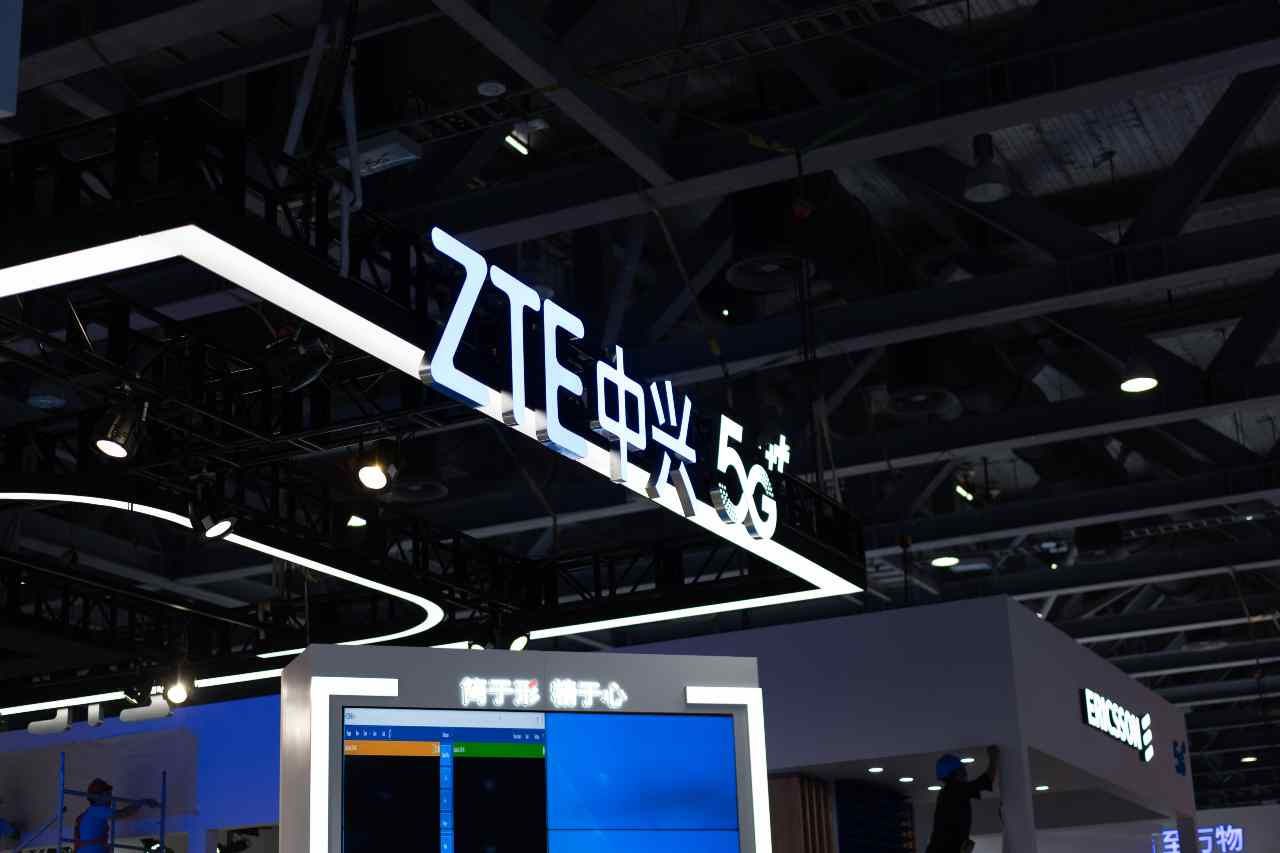 Axon ZTE (Adobe Stock)