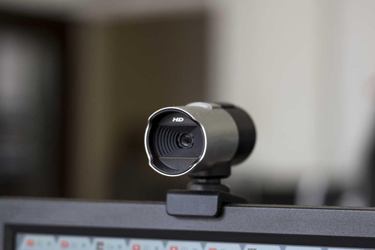 Webcam (Adobe Stock)