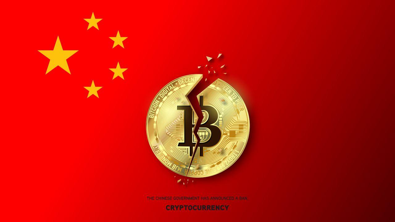 Bitcoin fuori legge in Cina (Adobe Stock)