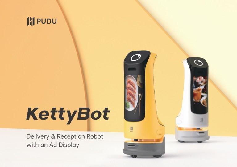 KettyBot, uno dei prodotti di American Robotech (American Robotech)